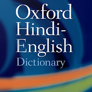 Oxford Hindi Dictionary [Premium]