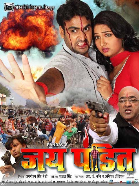 Bidesiya Bhojpuri Movie Full Movie 2014 Dinesh Lal Yadav Nirahua Bidesiya Images Pictures Photos Icons And Wallpapers Ravepad The Place To Rave About Anything And Everything