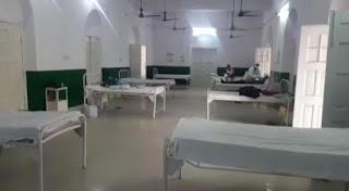 बाराबंकी पुलिस लाइन में कोविड अस्पताल का कराया गया प्रबन्ध