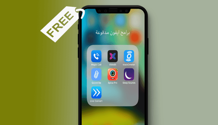 https://www.arbandr.com/2019/06/top-paid-iphone-apps-gone-free-today.html