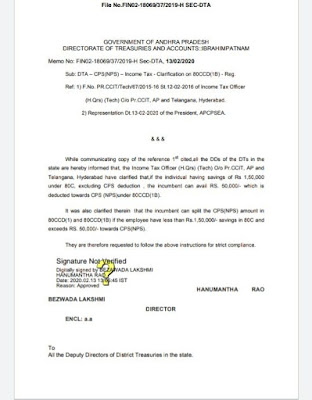 memo no: 18069 dt: 13-2-20 Income tax to 80ccD1B State Treasury Department which issued the clarification