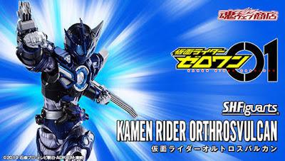 S.H. Figuarts Kamen Rider Orthos Vulcan