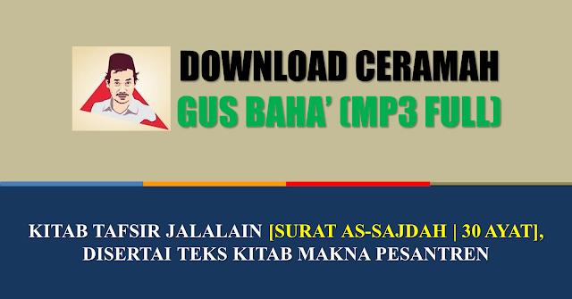 download mp3 gus baha tafsir jalalain surat as-sajdah