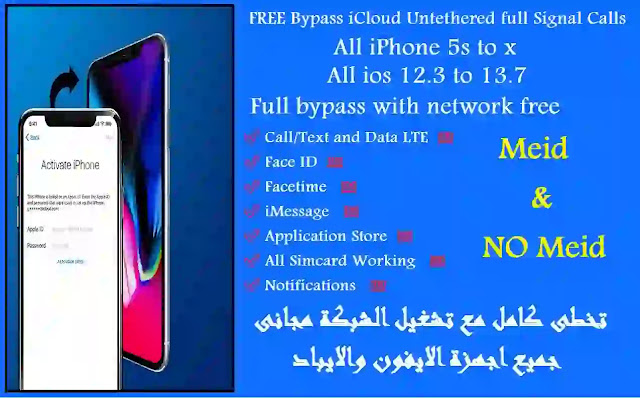 FREE Bypass iCloud fix Signal Sim Call, Facetime & iMessage, iCloud, Notifications Carrier Unlock