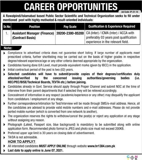 www.hr1384.com.pk Jobs 2021 - Public Sector Organization Jobs 2021 in Pakistan
