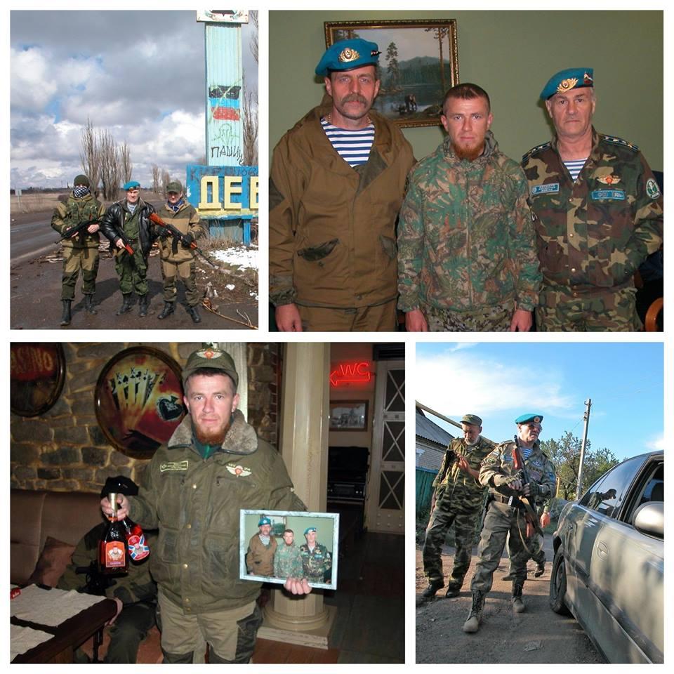 Российские десантники получили пизды на украине