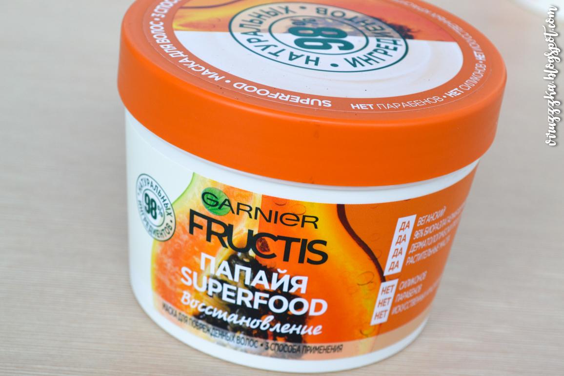 Garnier Fructis Repairing Hair Mask Papaya Superfood Review