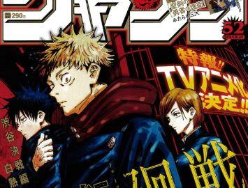 Tanggal Rilis Manga Jujutsu Kaisen Chapter 122
