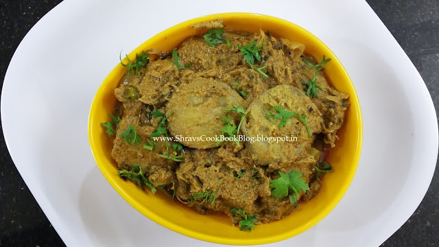 Raw Banana Salan - Plantain curry andhra style