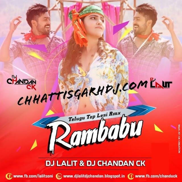 RamBabu RaMBabu Telugu leshi mix dj Lalit & Chandan CK Telgu Song