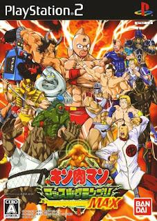 Kinnikuman Muscle Grand Prix Max (Japan) PS2 ISO