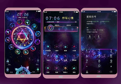 Zodiac Theme For Vivo Android Smartphones