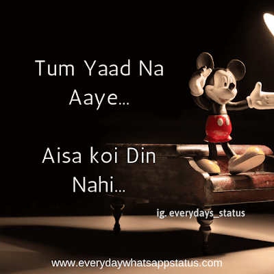 Sad Love Quotes in Hindi Images | Everyday Whatsapp Status | Sad Quotes in Hindi About Life