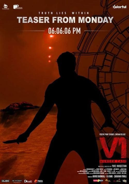 V1 Murder Case 2019 Tamil 720p HDRip ESubs 1.3GB
