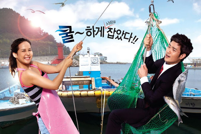 xem-phim-song-tinh-haeundae-1