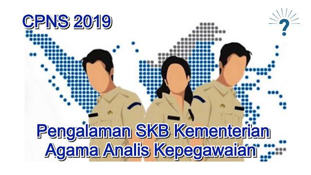 tes skb analis kepegawaian kementerian agama cpns 2019