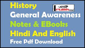 History General Awareness Notes EBooks Hindi And English Free Pdf Download