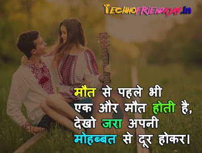 love quots sad