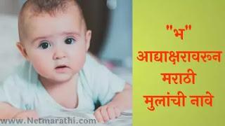 Bh-Varun-Mulanchi-Nave