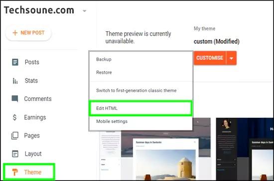 تحرير html Blogger