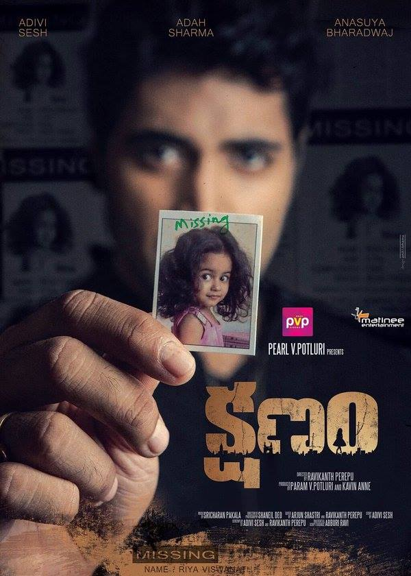 Kshanam Telugu Movie First look Posters