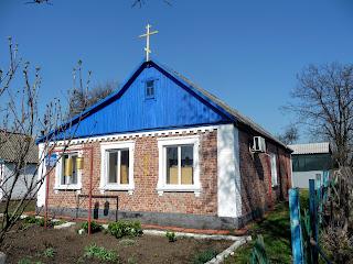 Лысовка, Покровский р-н. Центральная ул. Свято-Ильинсий храм