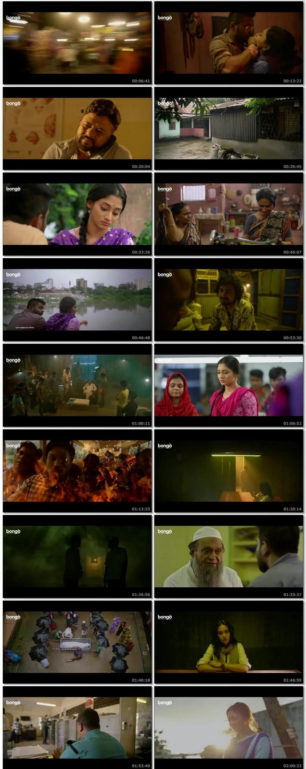 Dohon 2021 Bangla Full Movie