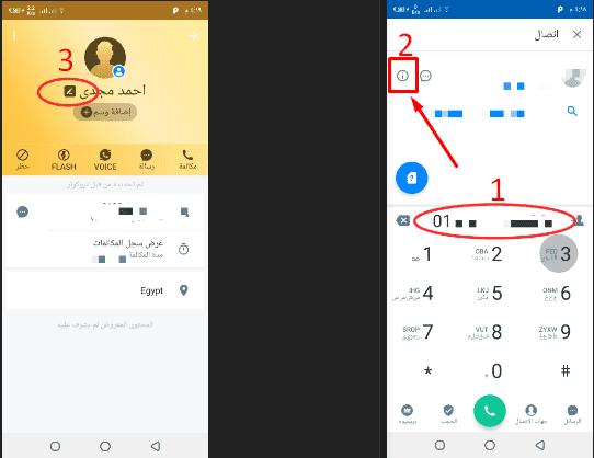 طريقة اخفاء اخر ظهور لك على الوتساب مع مشاهدة اخر ظهور للاخرين