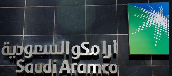 وظائف شركة مصفاة أرامكو السعودية ساسرف 2021/2020