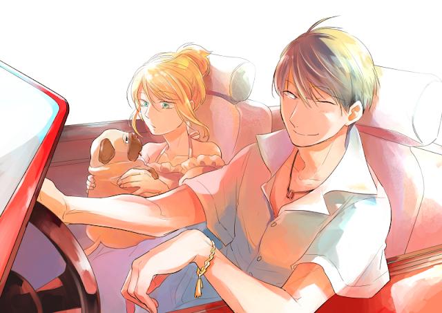 Manga Koroshi Ai tendrá adaptación al anime