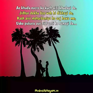 romantic love shayari images