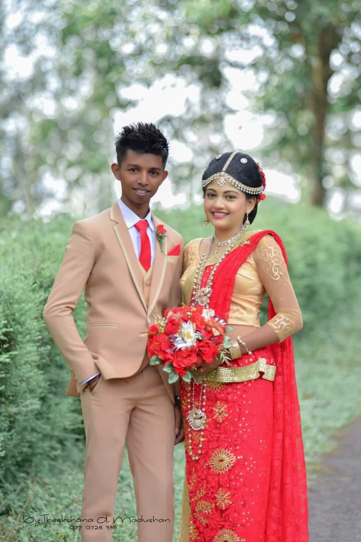 Srilankan Viral Marriage