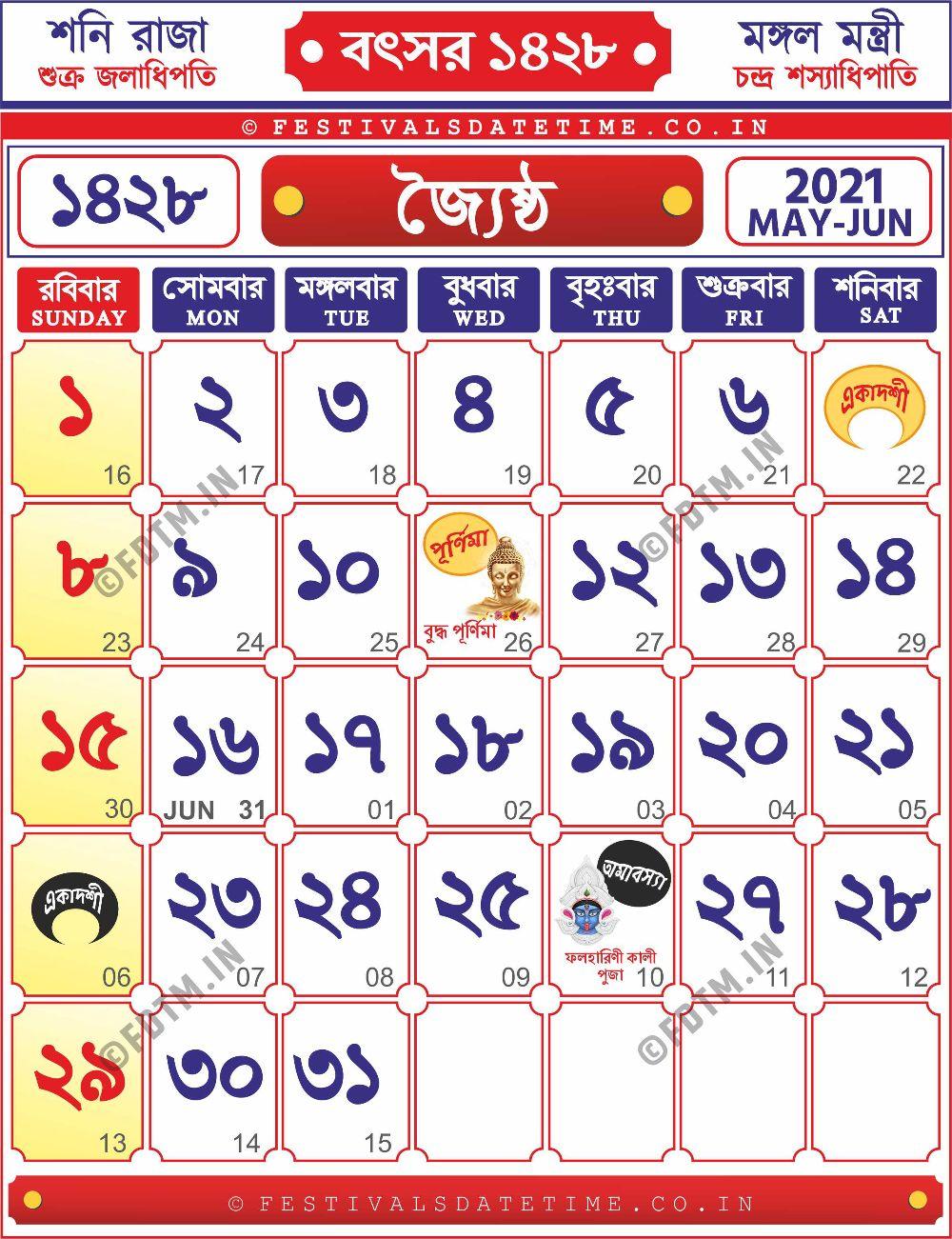 1428 Bengali Calendar - 1428 Jaistho Month Calendar - 1428 Jaistho Bangla Calendar
