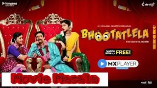 Bhootatlela MxPlayer Marathi Web Series Star Cast Crew Review