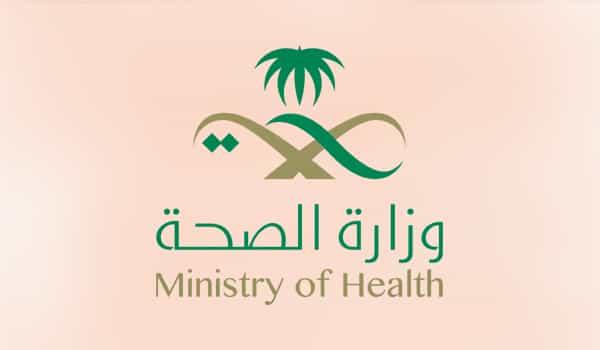 السعودية تسجل 1469 حالة إصابة جديدة بكوفيد-19 يوم السبت