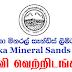 Vacancies - Lanka Mineral Sands Limited