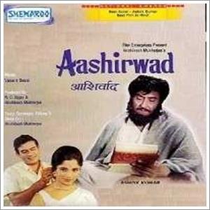 Aashirwad (1968)