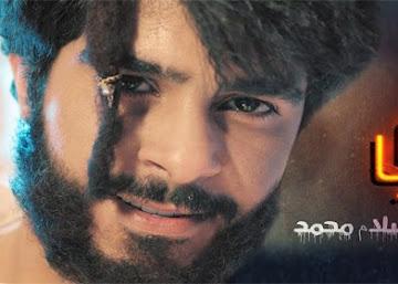 عبدالسلام محمد - بجاي