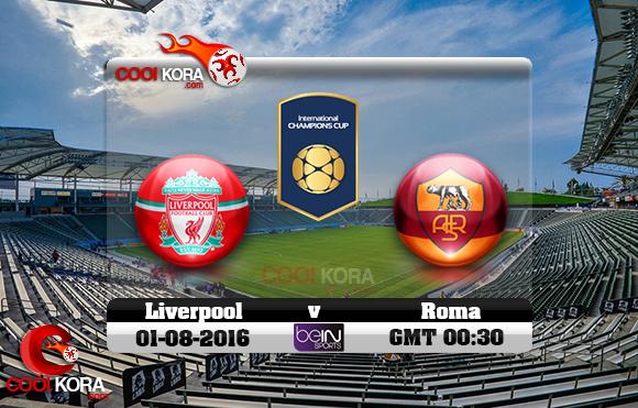 مشاهدة مباراة ليفربول وروما اليوم 2-8-2016 مباراة ودية