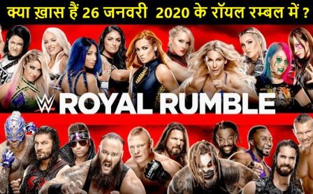 Kya special hai 26 January 2020 ke Royal Rumble me?
