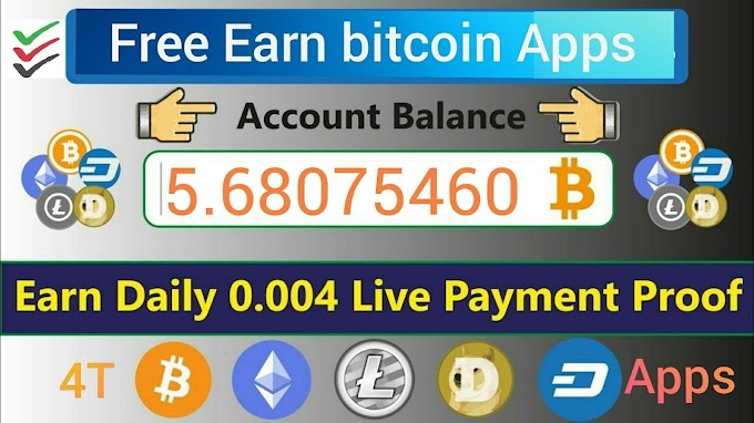 Free Bitcoins – ✅ How to get free bitcoin instantly | ✅ Free bitcoin earning Site