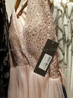 عروض وتخفيضات اس بي اس SBS للأزياء لليوم الوطني السعودي ال 90