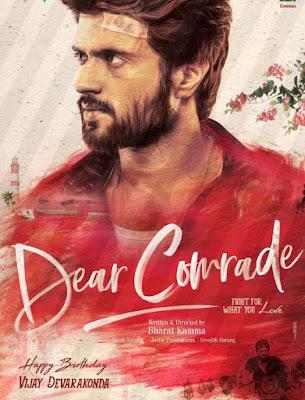 Dear Comrade 2019 Full Movie Download - Hindi Dubbed | Story