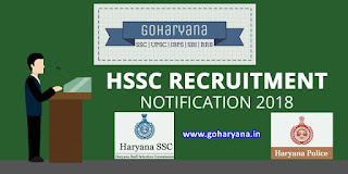 HSSC Recruitmant 2018 - Apply Online for Constable & Sub-Inspector 7110 Posts