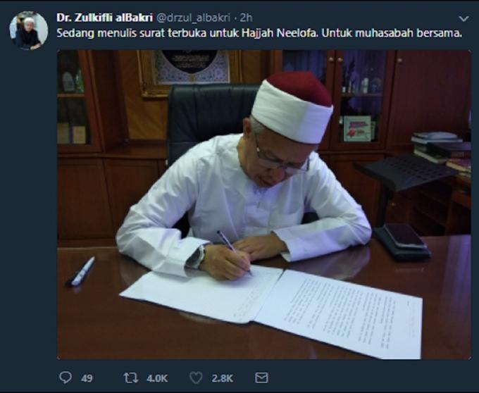 Surat Teguran Mufti kepada Peniaga