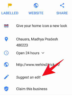 Google map address edit kese kare 2