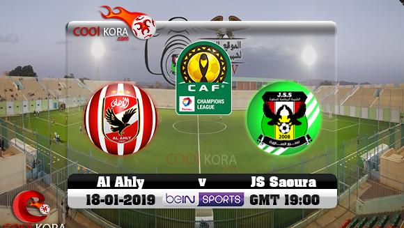 مشاهدة مباراة الاهلي وشبيبة الساورة بث مباشر 18-1-2019 دوري أبطال أفريقيا