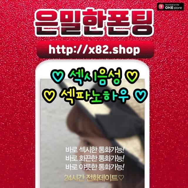 인천시남동구DSLR카메라