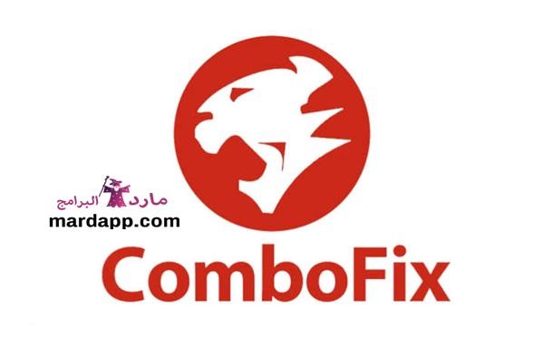 تحميل برنامج إزالة برامج التجسس للكمبيوتر combofix مجانا