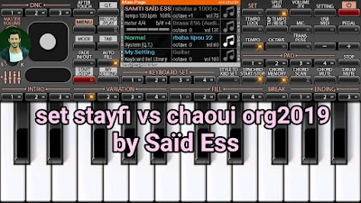 set stayfi vs chaoui org2019 by Saïd Ess
